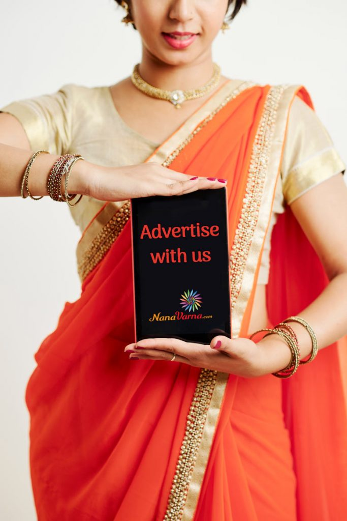 welcome-to-advertise-with-nanavarna