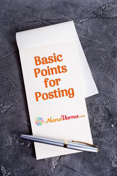 posting-basic-nanavarna