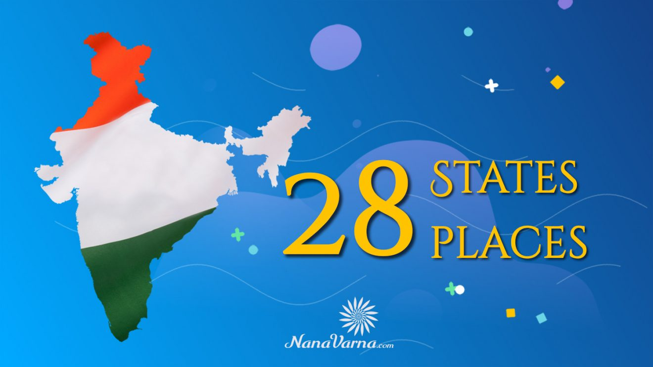 India 28states 28attractions