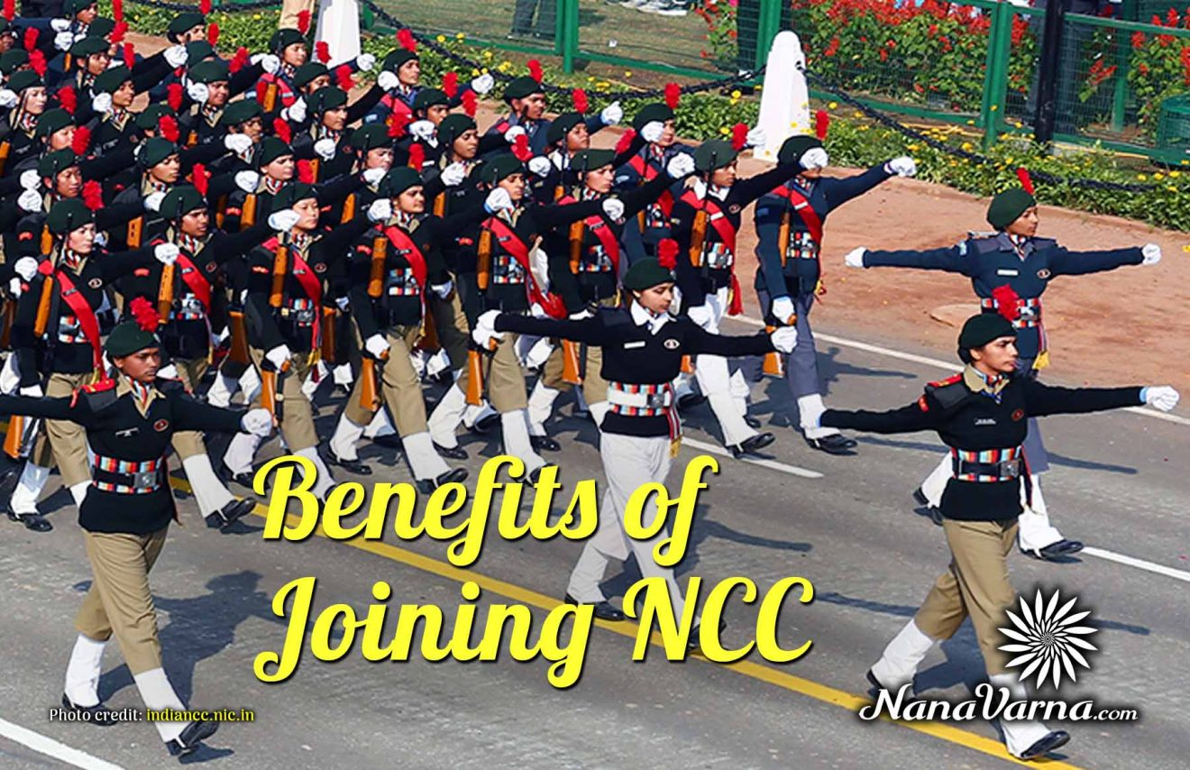 benefits of joining ncc